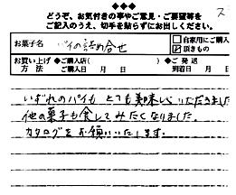 20160421f