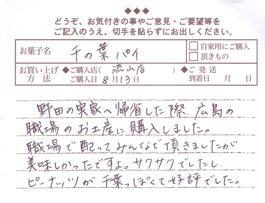 k14お客様ハガキ