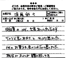 160825富山ct