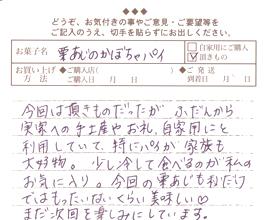 k18お客様ハガキ