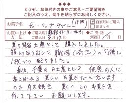 k15お客様ハガキ