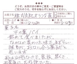 k17お客様ハガキ