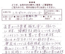 k9お客様ハガキ