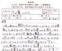 k21お客様ハガキ