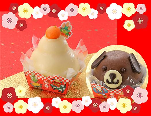 お正月のカットケーキ