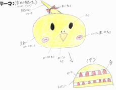 東太田KI様-2