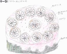 東太田HI様-3