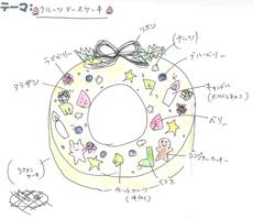 鎌ヶ谷KK様-3