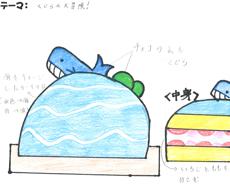 鎌ヶ谷KS様