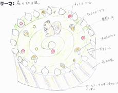 東太田HI様-2