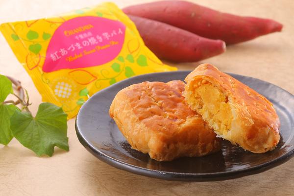 紅あづまの焼き芋パイ