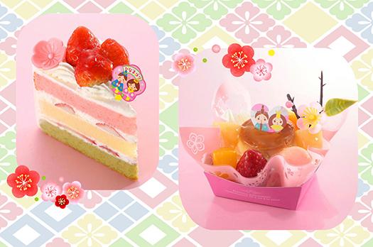 ひなまつりのカットケーキ