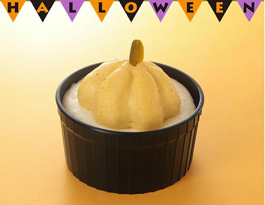 北海道産えびすかぼちゃのプリン